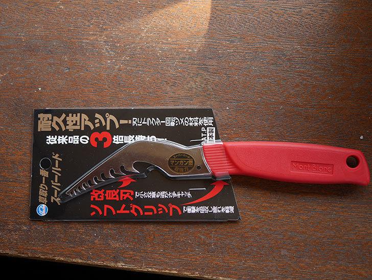 モンブラン 草取り一番 スーパーハード 215MMを買った-002.jpg