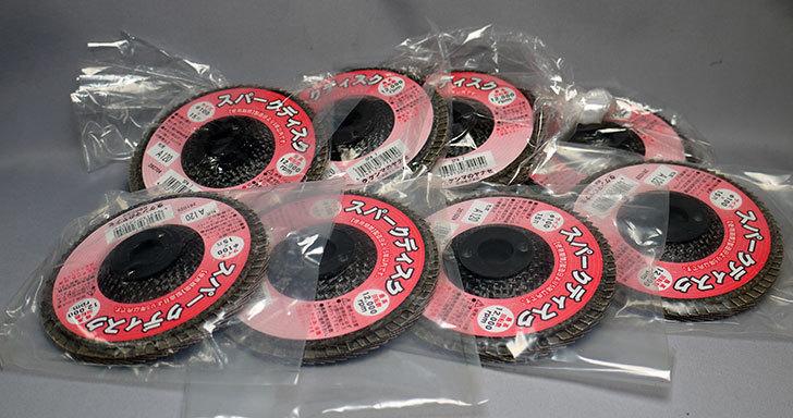 ヤナセ-スパークディスク-A#120-SPA7を8個買った1.jpg