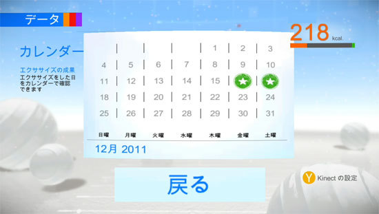 ユアシェイプ2012 1-1.jpg