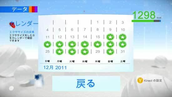ユアシェイプ2012 14-1.jpg