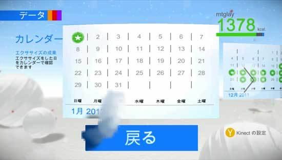 ユアシェイプ2012 16-1.jpg