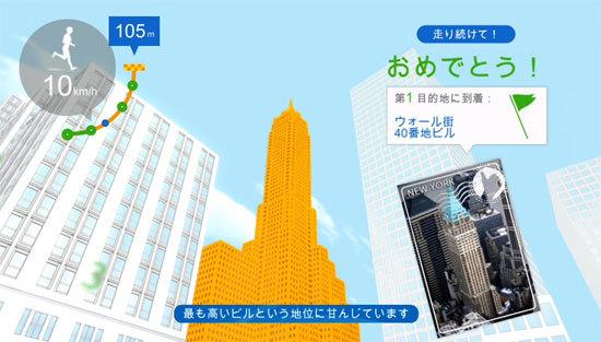 ユアシェイプ2012 2-4.jpg