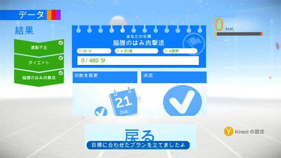 ユアシェイプ フィットネス・エボルブ 2012 2.jpg