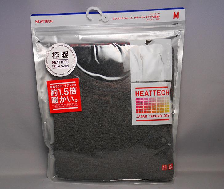 ユニクロでヒートテックエクストラウォームクルーネックT(9分袖・極暖)を買った1.jpg
