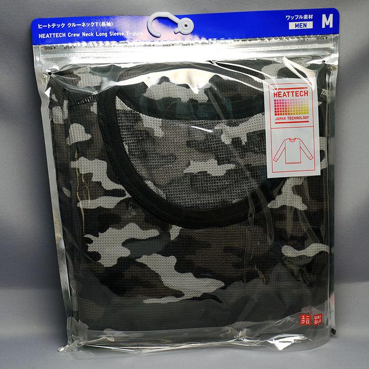 ユニクロでヒートテックワッフルクルーネックT(長袖)カモフラを買った2.jpg