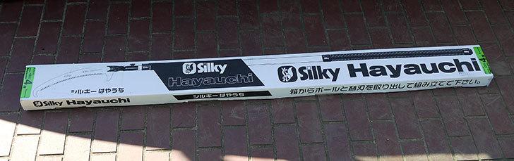 ユーエム工業-シルキー-はやうち4段-179-39を買った2.jpg