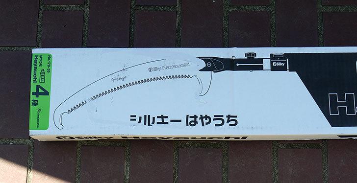 ユーエム工業-シルキー-はやうち4段-179-39を買った3.jpg
