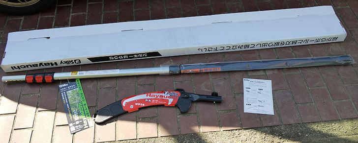 ユーエム工業-シルキー-はやうち4段-179-39を買った4.jpg