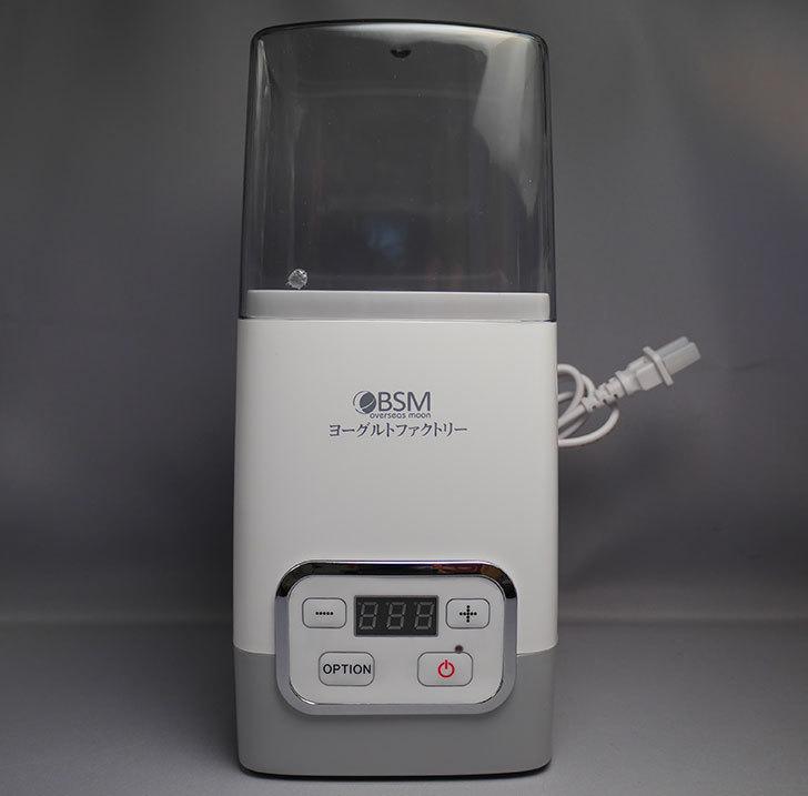 ヨーグルトファクトリー-甘酒メーカー-PREMIUM--OBSM-ESJS-0417を買った1.jpg