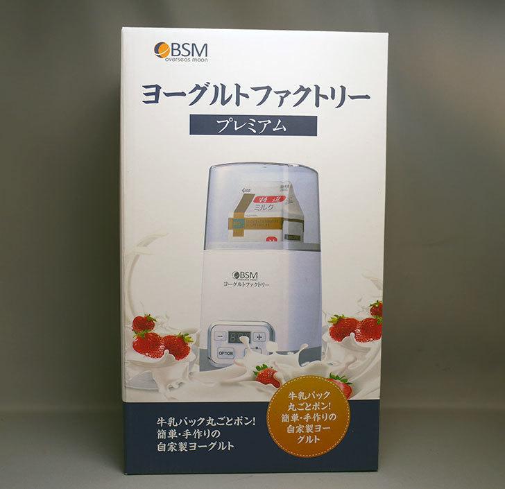 ヨーグルトファクトリー-甘酒メーカー-PREMIUM--OBSM-ESJS-0417を買った2.jpg