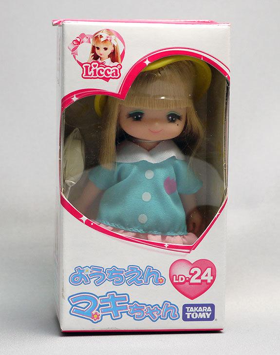 リカちゃん-LD-24-ようちえんマキちゃん-買った1.jpg