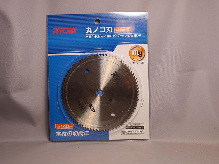 リョービ(RYOBI) 丸ノコ刃 タテ・ヨコ兼用刃 140×12.7mm 80P 6651567を買った-001.jpg