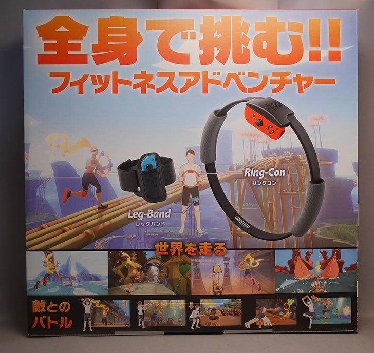 リングフィット-アドベンチャー-ダウンロード版をマイニンテンドーストアで買った2.jpg