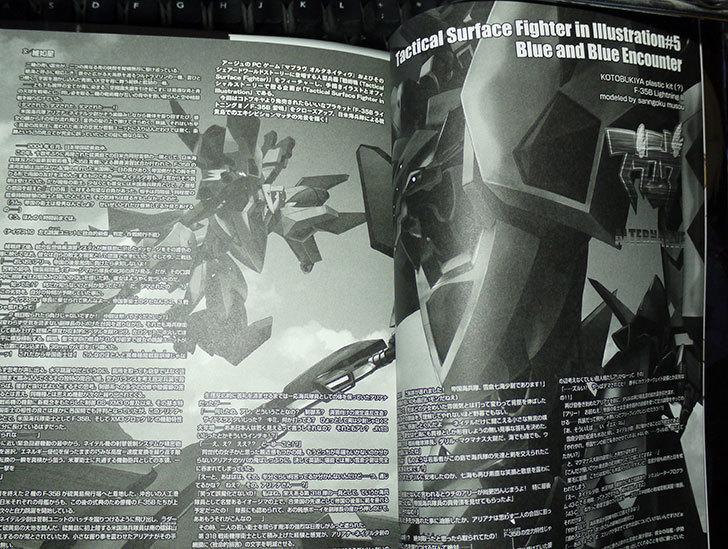 ルナドン12-ブレイク・ザ・ブレーキングポイント「-LD12-B.T.B.P.」を読んだ1.jpg