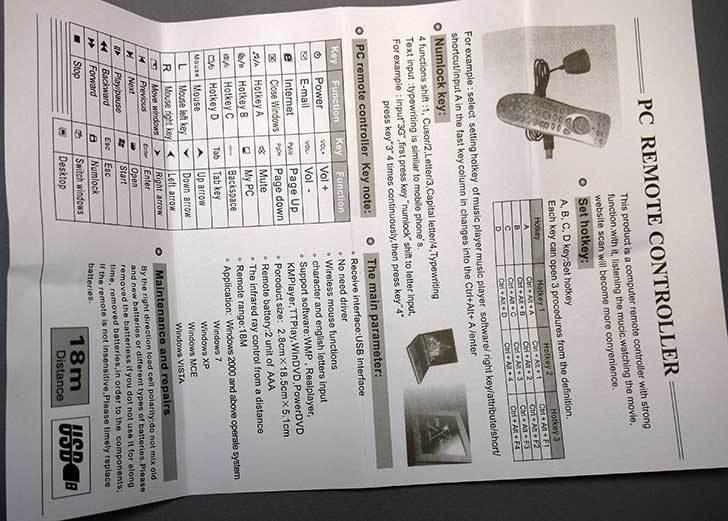 ルートアール-PC用リモコン-USB赤外線受光部セット-RW-PC37SVを買った11.jpg