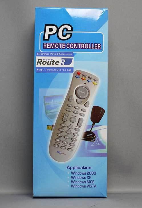 ルートアール-PC用リモコン-USB赤外線受光部セット-RW-PC37SVを買った2.jpg