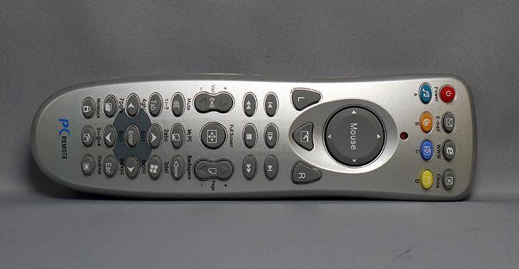 ルートアール-PC用リモコン-USB赤外線受光部セット-RW-PC37SVを買った6.jpg
