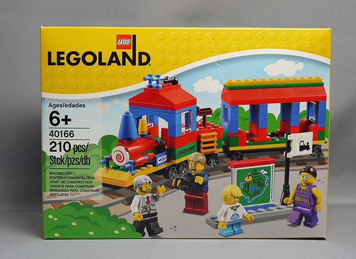 レゴランド・ディスカバリー・センターでLEGO-40166-Legoland-Trainを買って来た1.jpg