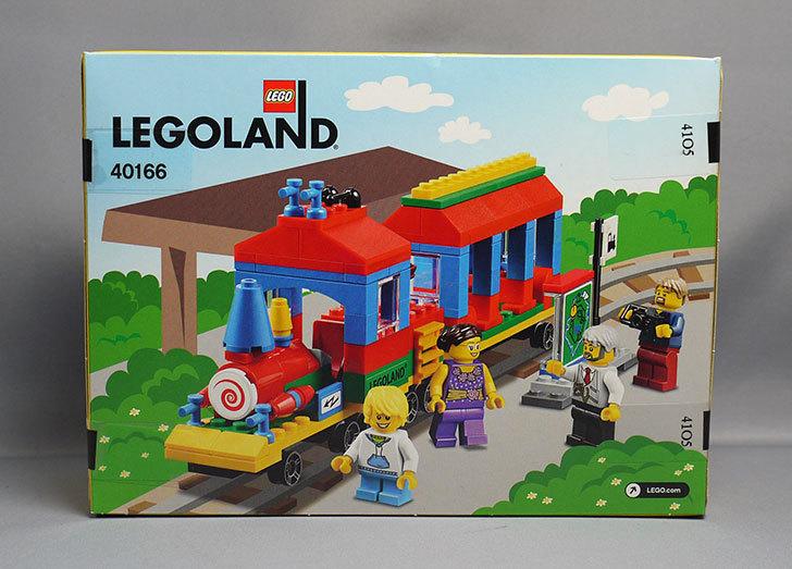 レゴランド・ディスカバリー・センターでLEGO-40166-Legoland-Trainを買って来た2.jpg