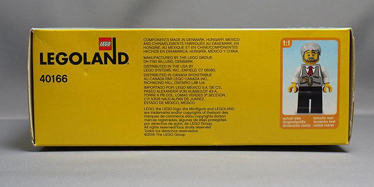 レゴランド・ディスカバリー・センターでLEGO-40166-Legoland-Trainを買って来た3.jpg