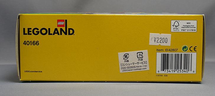 レゴランド・ディスカバリー・センターでLEGO-40166-Legoland-Trainを買って来た4.jpg
