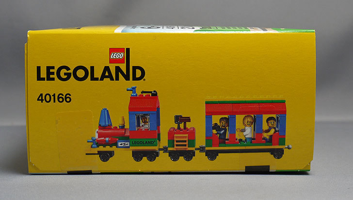 レゴランド・ディスカバリー・センターでLEGO-40166-Legoland-Trainを買って来た5.jpg
