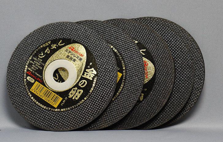 レヂトン-切断砥石-金の卵-105×1.0×15-5枚セット1.jpg