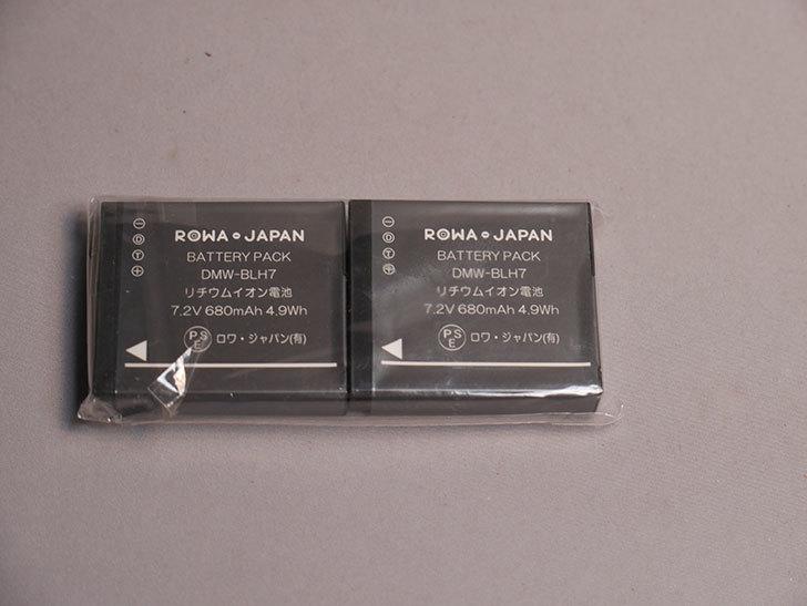 ロワジャパンのパナソニック LUMIX GM1 DMW-BLH7 互換 バッテリー2個セットを買った-001.jpg