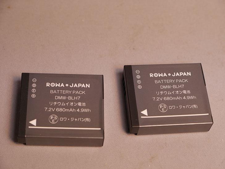 ロワジャパンのパナソニック LUMIX GM1 DMW-BLH7 互換 バッテリー2個セットを買った-003.jpg