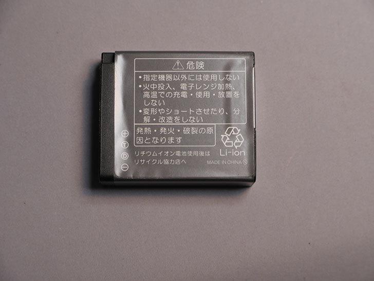 ロワジャパンのパナソニック LUMIX GM1 DMW-BLH7 互換 バッテリー2個セットを買った-005.jpg