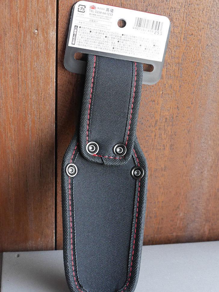 ワークマンでタカギ カッターケースを買って来た-004.jpg