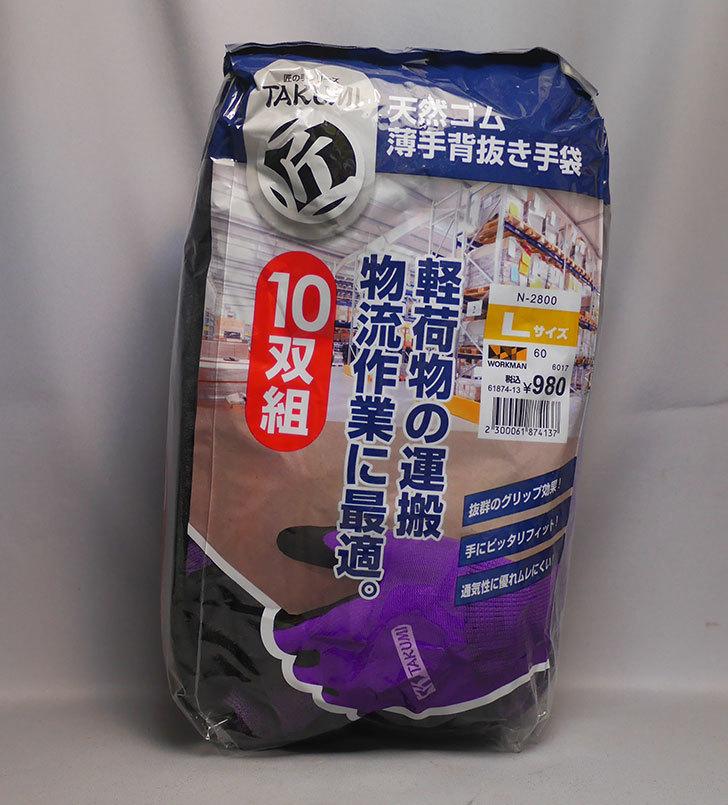 ワークマンで匠の手-天然ゴム背抜き手袋10双組-N-2800-Lサイズを買ってきた1.jpg