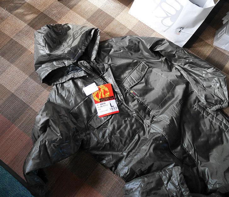 ワークマンで防寒つなぎを買って来た2.jpg