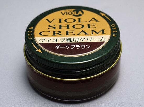 ヴィオラ靴用クリーム-ダークブラウンを買った1.jpg