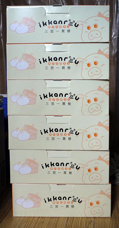 三宮一貫樓の豚まんを30個買った2.jpg
