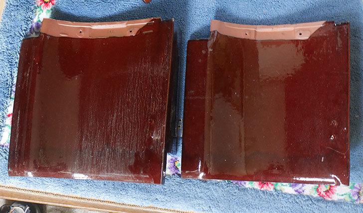 三州瓦-和形(H1WA01-000025)、53A形の袖瓦-(右)を2枚買った1.jpg