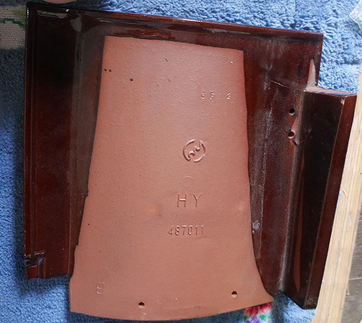 三州瓦-和形(H1WA01-000025)、53A形の袖瓦-(右)を2枚買った5.jpg