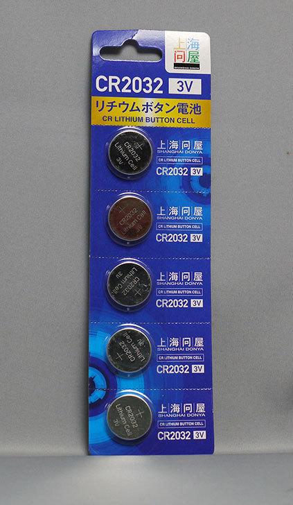 上海問屋-CR2032-3V-リチウムボタン電池をドスバラで買って来た1.jpg