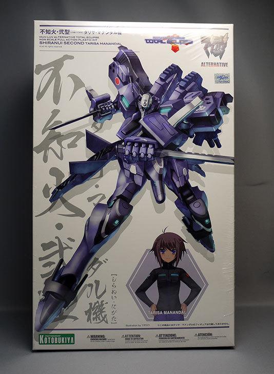 不知火・弐型-タリサ・マナンダル機が届いた3-1.jpg