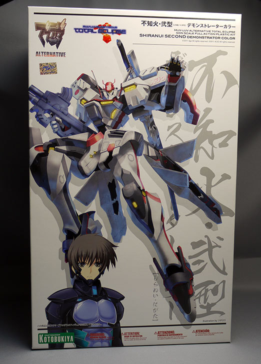 不知火・弐型-デモンストレーターカラーが届いた4-1.jpg