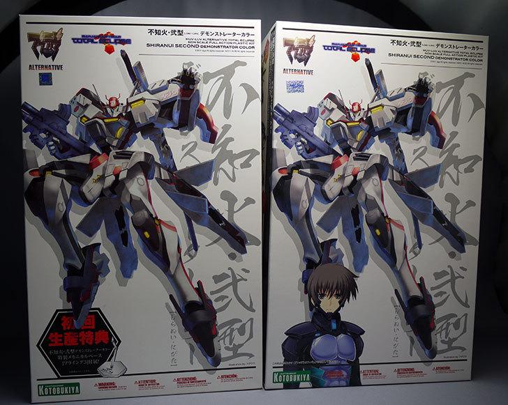 不知火・弐型-デモンストレーターカラーが届いた4-2.jpg