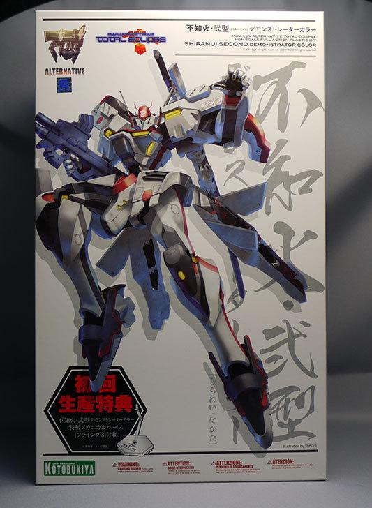 不知火・弐型-デモンストレーターカラーを買った3-1.jpg