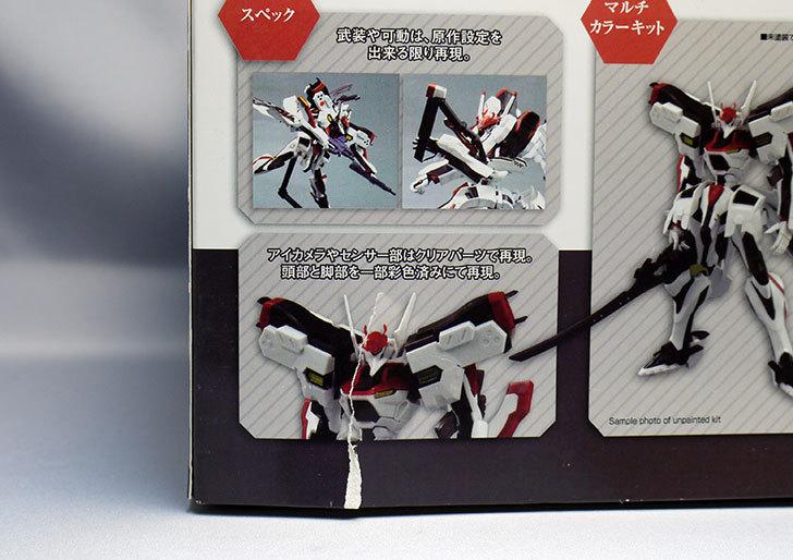 不知火・弐型-デモンストレーターカラーを買った3-2.jpg
