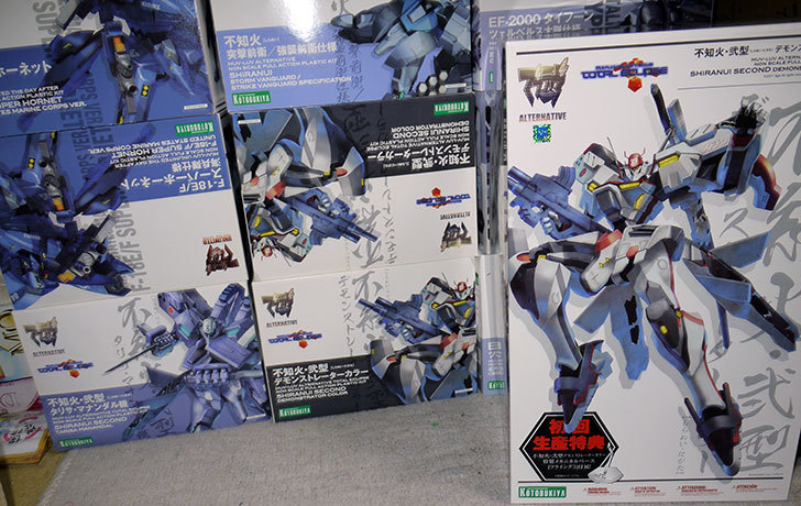 不知火・弐型-デモンストレーターカラーを買った3-3.jpg