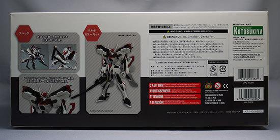 不知火・弐型-デモンストレーターカラーを買った3.jpg