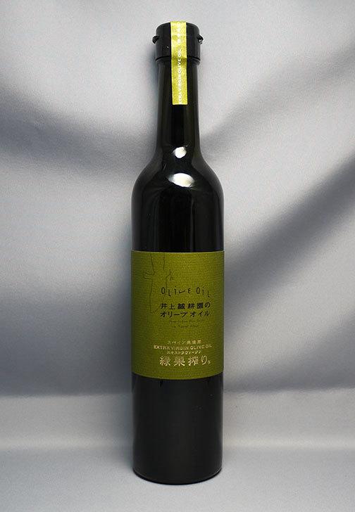 井上誠耕園-緑果オリーブオイル-450g大ビンを買った1.jpg