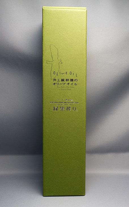 井上誠耕園-緑果オリーブオイル-450g大ビンを買った2.jpg