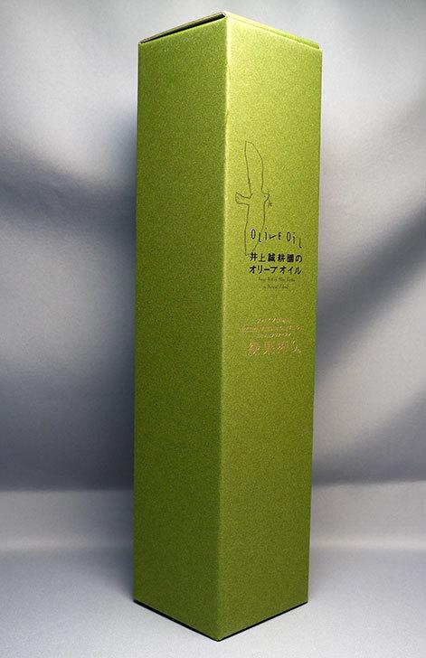 井上誠耕園-緑果オリーブオイル-450g大ビンを買った3.jpg