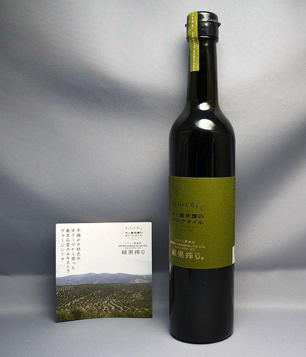 井上誠耕園-緑果オリーブオイル-450g大ビンを買った4.jpg
