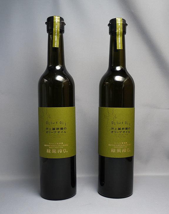 井上誠耕園「緑果オリーブオイル450g大ビン2本まとめて」を買った1.jpg